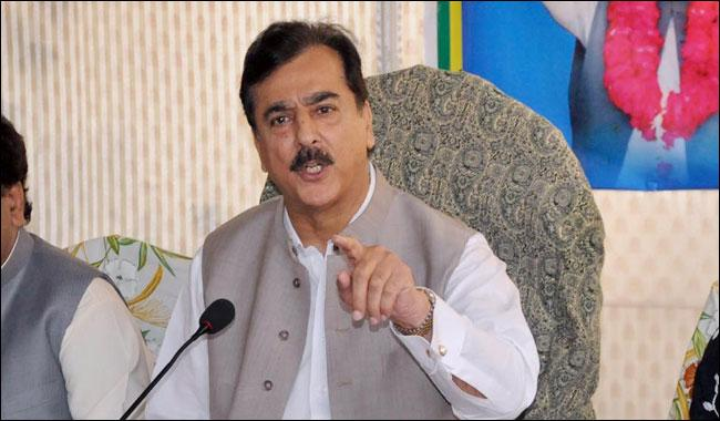 Delegated visa authority according to law: Gilani