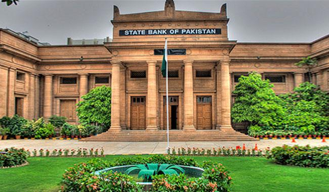 SBP keeps policy rate on hold at 5.75pc with eyes on inflation
