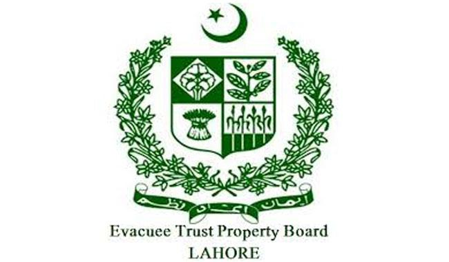 ETPB leases Haji camp for Rs194m for 30 years