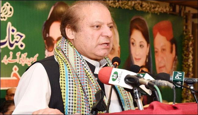 Call ex-rulers to account, Nawaz asks people