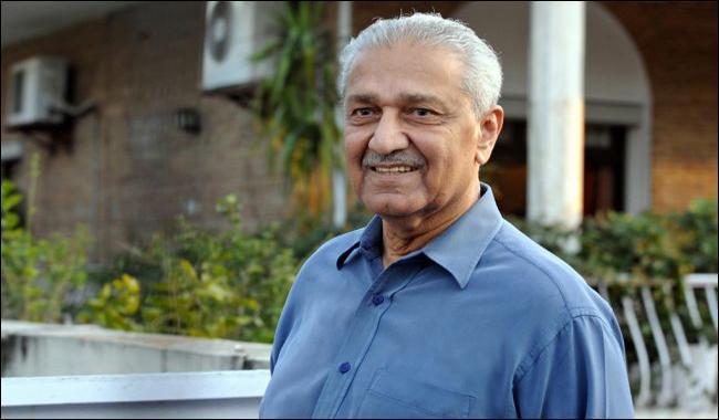 N-plan initiated during ZAB regime: Dr Qadeer