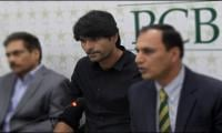 Irfan banned for one year