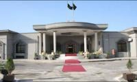 Bring bloggers back if strong evidence exists: IHC