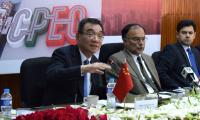 CPEC dividends: 'Pakistan can attain 8-10pc growth rate over next 30 years'