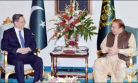 Progress visible, security improved in Pakistan: PM