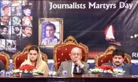Justice system is different for everyone: Rabbani