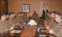 Commanders say no compromise on anti-state acts