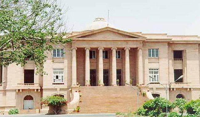 Ensure affected families are compensated at the earliest, SHC orders federal govt