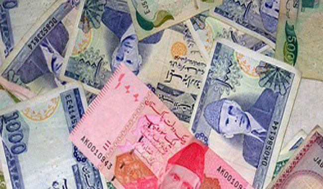 Money exchange company's guards make away with Rs14.7m