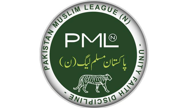 Jubilant PML-N workers fill streets