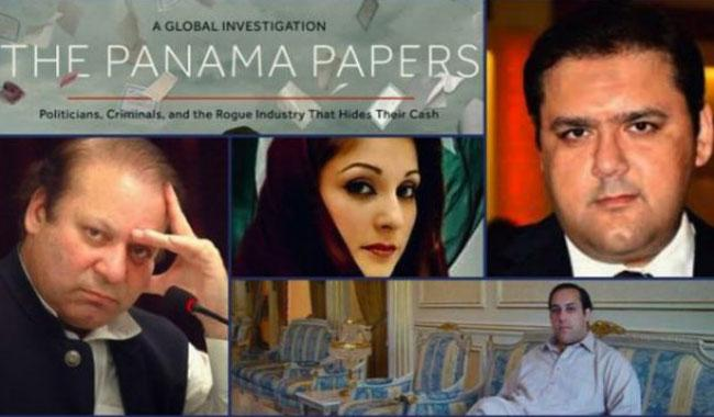 NAB had suggested diverse probe team for Panama case