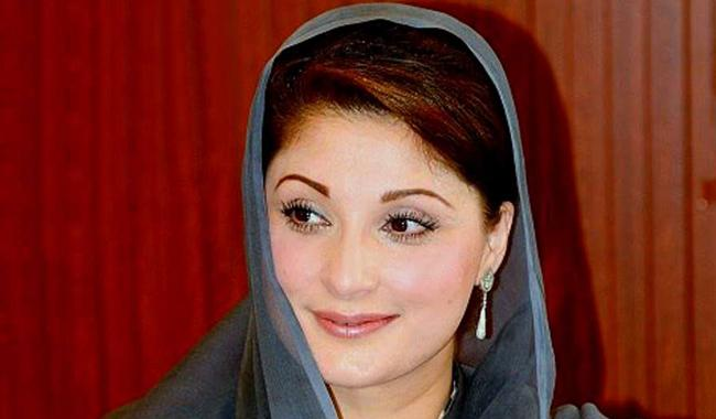 Maryam given clean chit