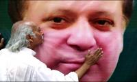 Panama verdict: Majority of 13 queries relate to late Mian Sharif