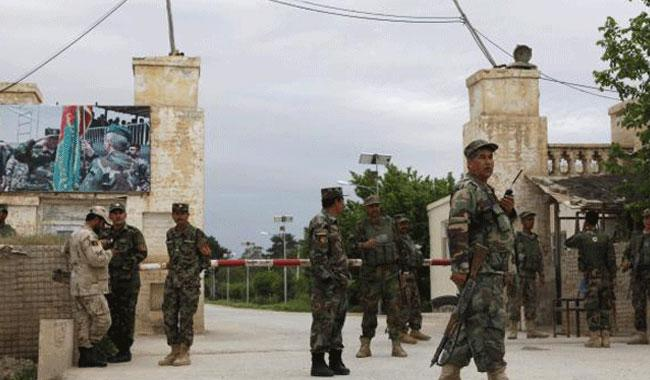Bomb attack hits US-operated base in Afghanistan