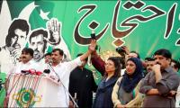 PSP calls off sit-in, announces million-man march on May 14