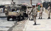 Five FC men martyred in terrorist attacks