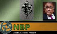 Co-accused of ex-NBP chief sent on judicial remand
