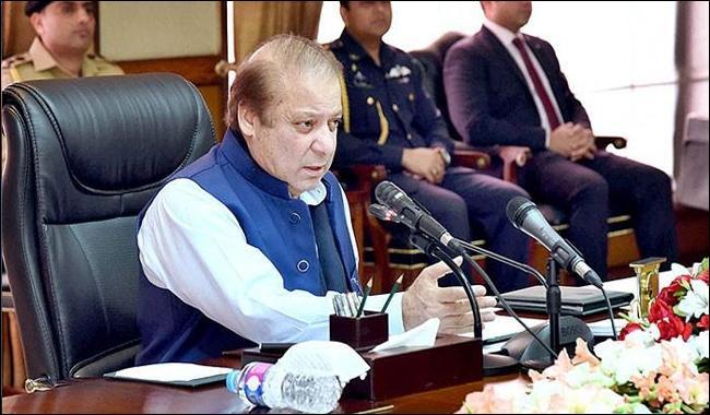 PM Nawaz receives Dawn leaks report, confirms PM spokesman