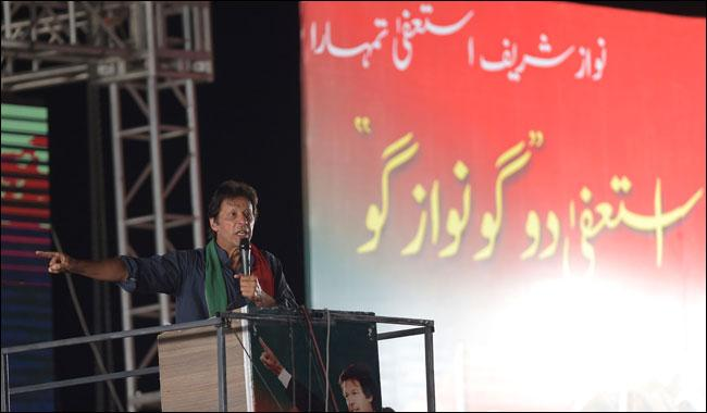 If taken to court, I'll reveal name of Rs10 bn 'offer maker': Imran