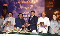 Fazil Jamili's book 'Gumnam Aadmi Ka Bayaan' launched