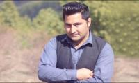 ATC remands Mashal's shooter, five others in police custody