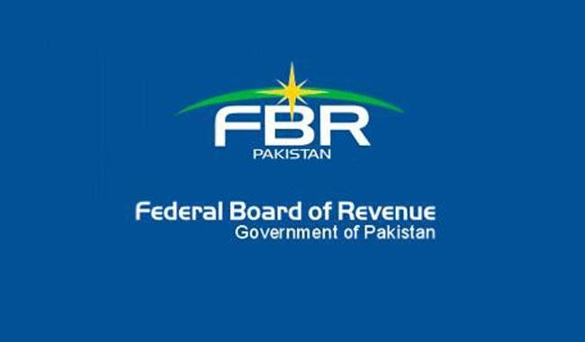 FBR eyes Rs900bln in May-June to meet annual revenue collection target