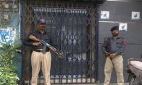 Police foil bank heist bid in Samanabad