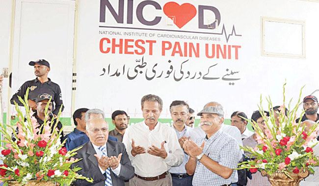 Karachi's first 'Outreach Chest Pain Unit' opens in Gulshan