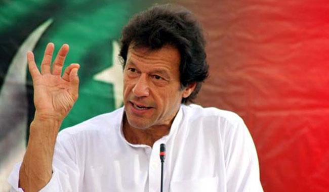 Imran to submit Bani Gala house record to SC
