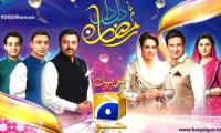 Dil Dil Ramzan: Pakistan's biggest transmission on Geo TV