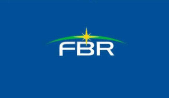 FBR allows refund, input adjustment on packing material