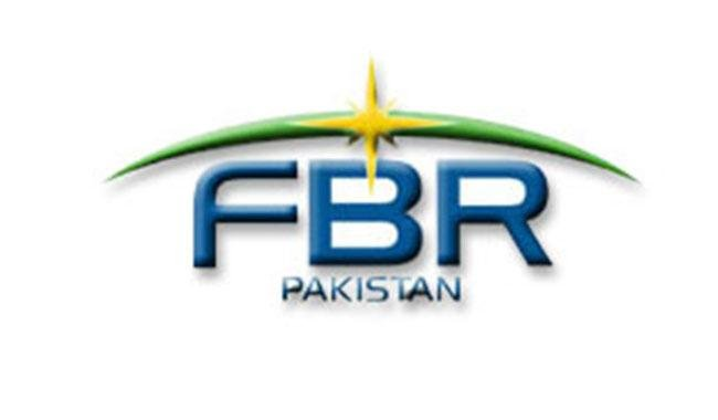 FBR freezes 15 accounts of Central Power Purchasing Agency