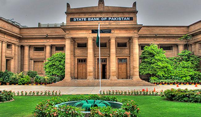 SBP may leave policy rate unchanged