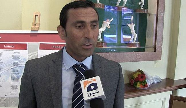 Younis honoured at Lord's