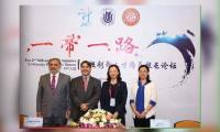 IBA, Shanghai University to jointly offer finance programme