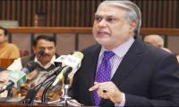 Provinces to get Rs2.38tr in new fiscal