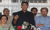 Opposition says nothing in budget for masses