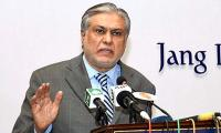 Pakistan can be part of G-20 by 2030, claims Dar