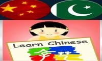 AIOU to set up Chinese Language Centre in Gwadar