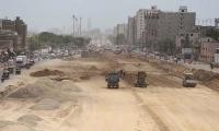 Rs12 billion announced for Karachi's development