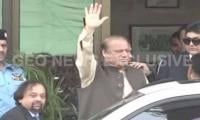 PM visits Judicial Academy without protocol