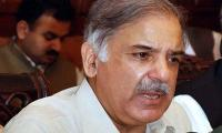 After Nawaz, Hussain and Hassan, Shahbaz to appear before JIT today