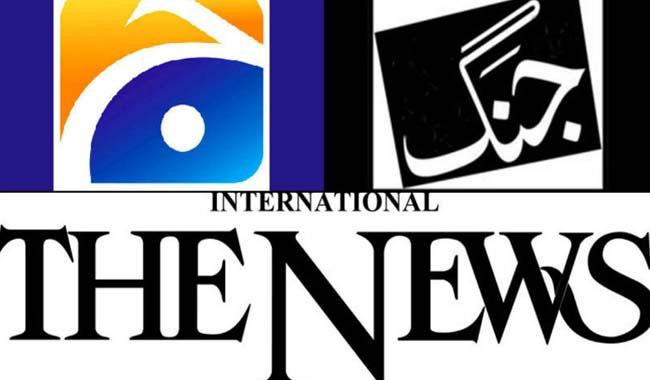 Jang Group spokesman rubbishes PTI chief's allegations