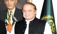 PM uses social media to felicitate cricket team