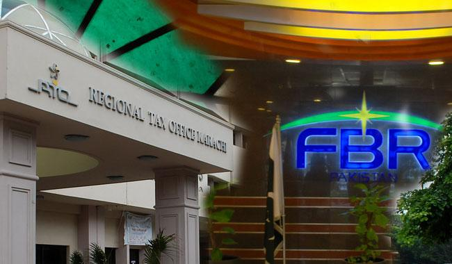 Revenue body attaches strings to tax on income from IFIs