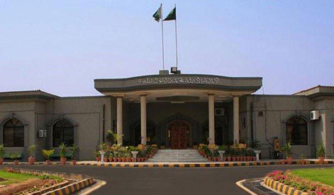 IHC dismisses judge's petition in bribe case