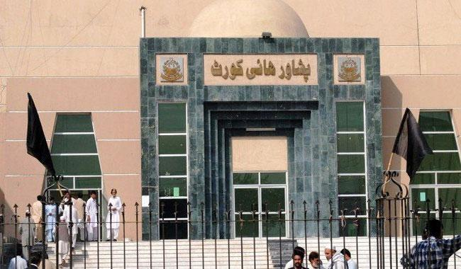PHC extends stay order in Gomal Medical College appointment case