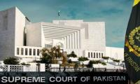 SC warns govt depts to remain within limits