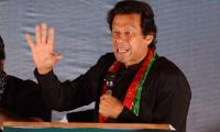 PTI likes the fact it can benefit from