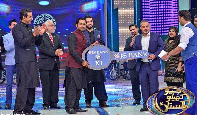 Image result for js bank sarfraz bmw